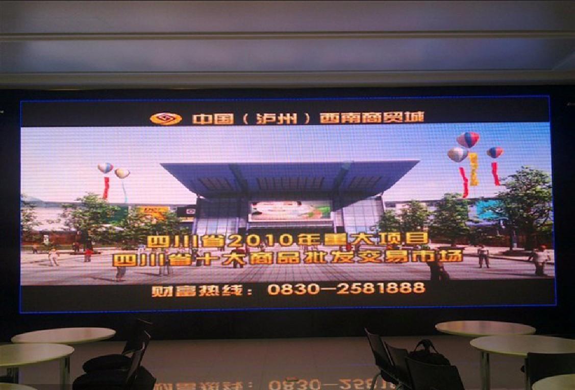 泸州商贸城p4全彩led显示屏