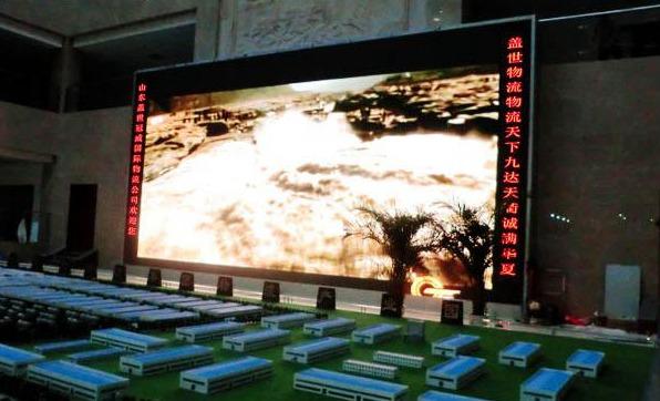 济南盖世集团高清户内P6显示屏