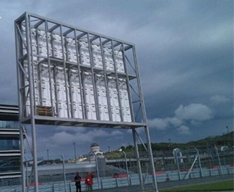 俄羅斯索契體育場館戶外全彩P10顯示屏
