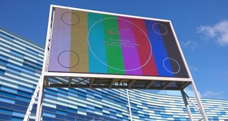 俄羅斯索契體育場館P10戶外全彩led顯示屏