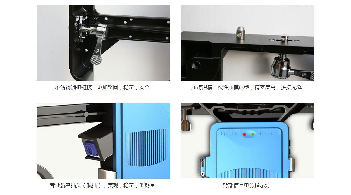 租赁LED显示屏多功能连接件,集连接以及缝隙微调多功能于一体