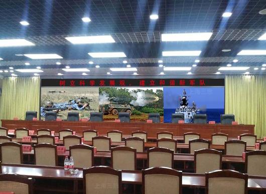 军队指挥中心P2小间距led显示屏