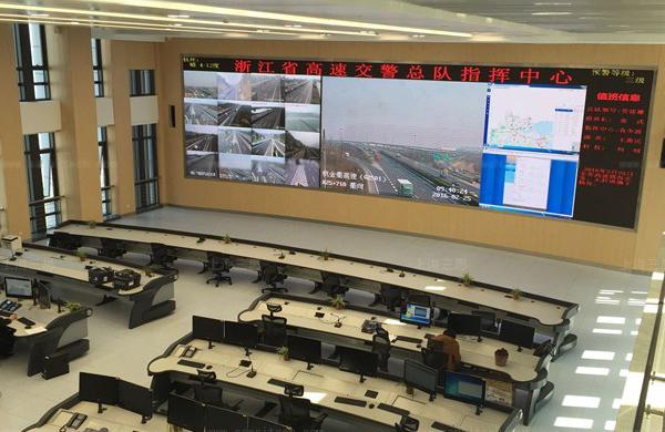 浙江高速监控指挥中心P2.5小间距led
